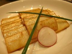 Soy-preserved radish