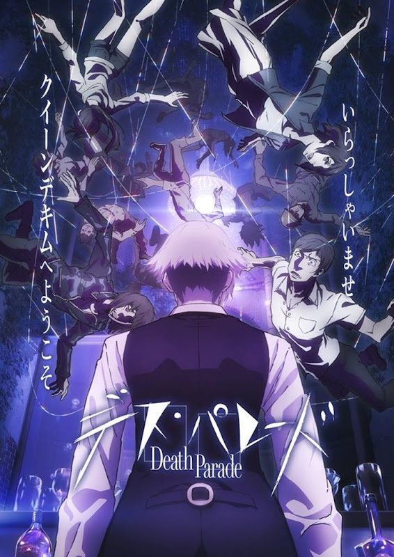 death_parade_anime