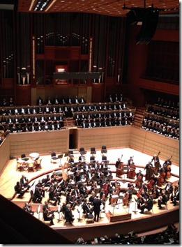 Meyerson Symphony Center Hall