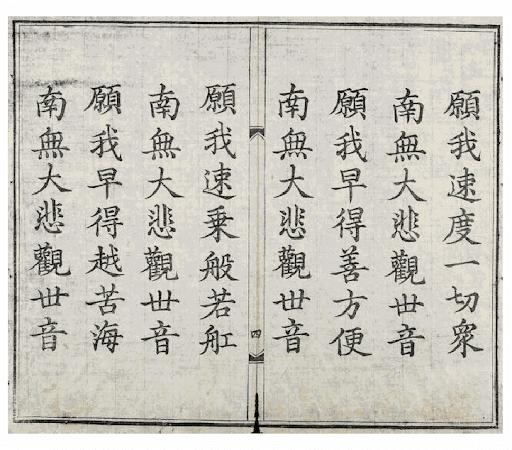 DaiBiChu-BanKhac1810_06.png