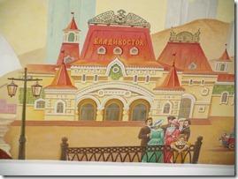 001-fresques gare Vladivostok