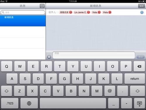 iPad iOS 5 -17