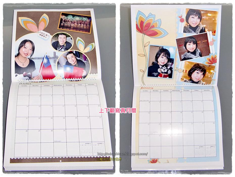 2012年 月曆寫真書