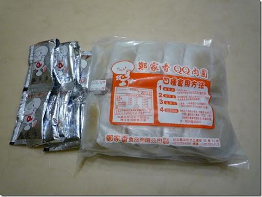 鄭家香QQ肉圓+醬料