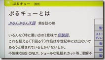 Shirobako - 02 8