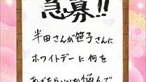 Shirokuma Cafe - 48 -26
