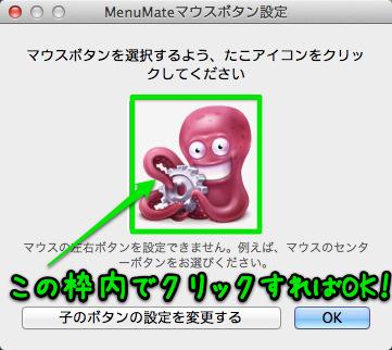 5Mac App MenuMate