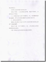 扫描时间 2012-5-23 18-56
