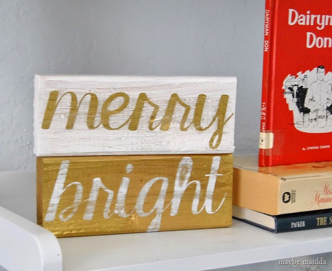 Gold and White Merry and Bright stacking blocks