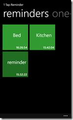 RemindersPageScreenshot