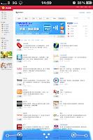 mobile - openfav x kaixin001