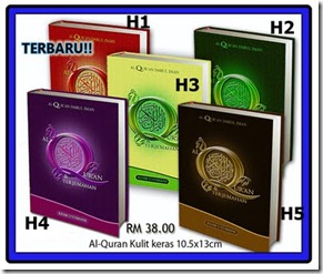 hard_cover_daruliman