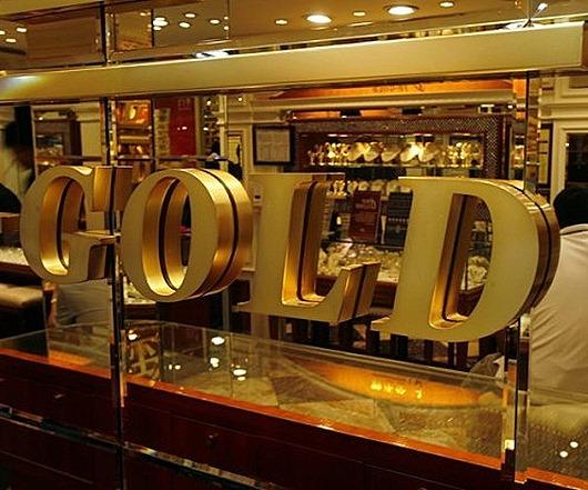 gold-DW-Politik-HONG-KONG