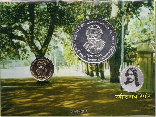 Scan of 100Rs and 5 Rs coins sets issued on Rabindranatha Tagore