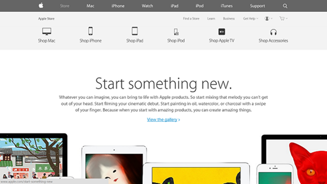 AppleItunesStore