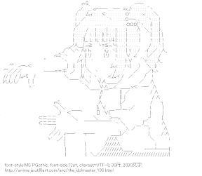 [AA]高槻やよい (アイドルマスター)