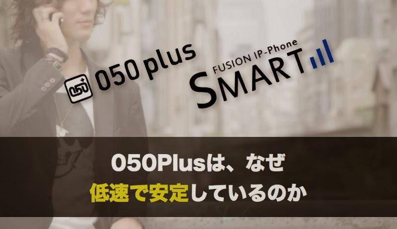 050plus teisoku antei 043 001