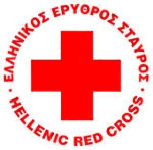 Έρανος του Ερυθρού Σταυρού σήμερα στο Ληξούρι (24-2-2012)