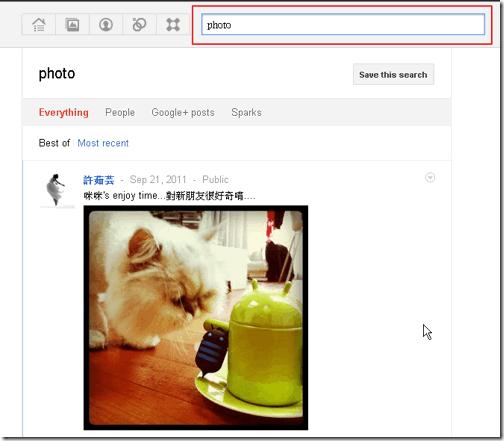 google  photo-03