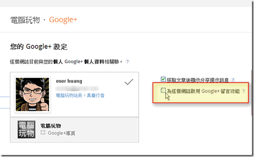 google  blogger-01