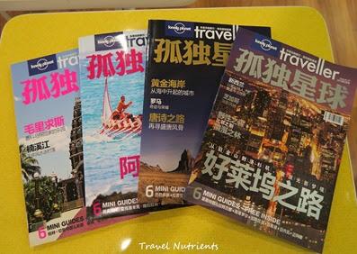 流浪ING旅遊書店 (30)