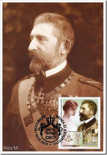 Regele-Ferdinand-fata_PB