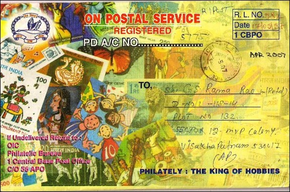 Special envelope of I Central Base Poast Office, Philatelic Bure