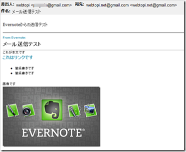 2013-01-04_08h20_14