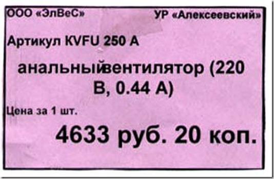 1331868f7ee994332a1569a6501