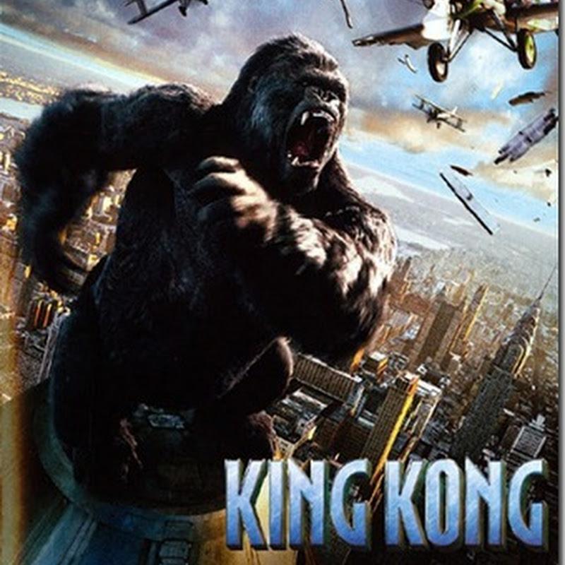 หนังออนไลน์ HD King Kong Extended Cut [HD]คิงคอง