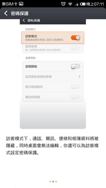 Screenshot 2014 03 07 19 11 55
