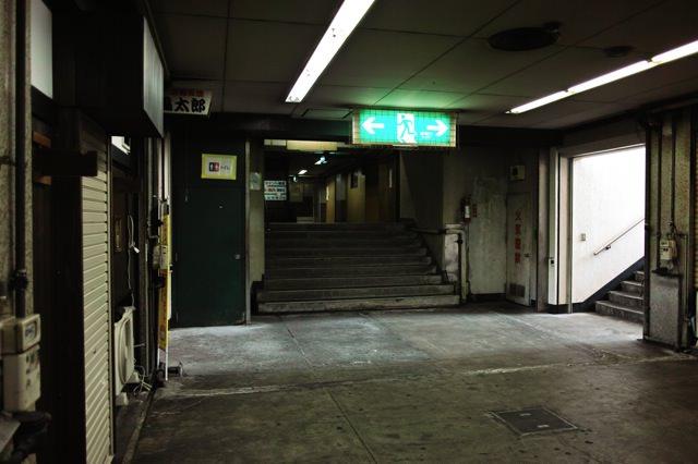 秘境地下街