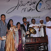Ammavin Kaippesi Movie Audio Launch Event gallery 2012