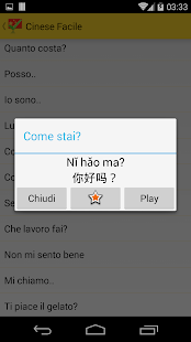 Cinese Facile Gratis - screenshot