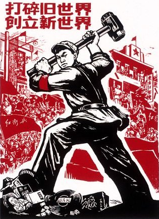 Destroy_the_old_world_Cultural_Revolution_poster.png