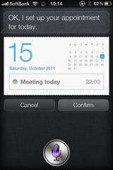 Siriに期待が高まる