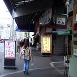 tsukiji fishmarket in tokyo in Ginza, Tokyo, Japan