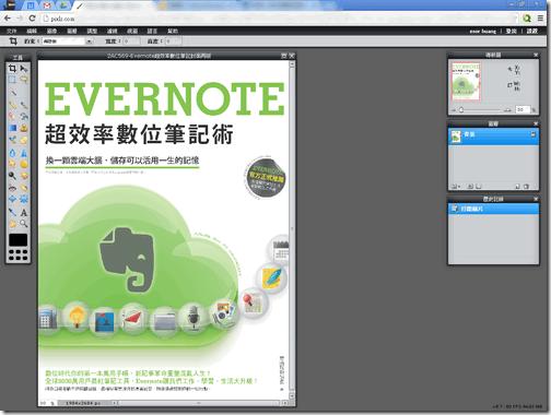 Google Drive-06