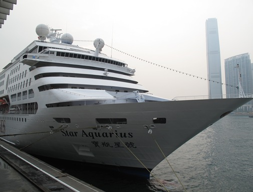 Cruise Ship at Ocena Terminal Hong Kong