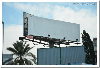 beirut billboards (58)
