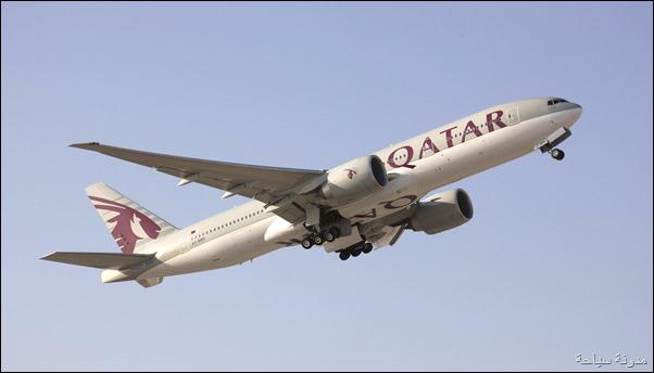 بوينغ 777 الخطوط القطرية