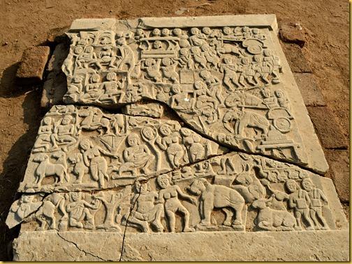 sannathi-stories