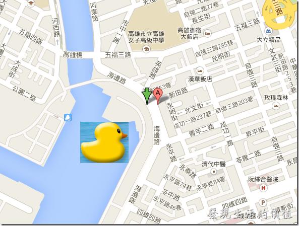 高雄光榮碼頭「黃色小鴨」的地圖。