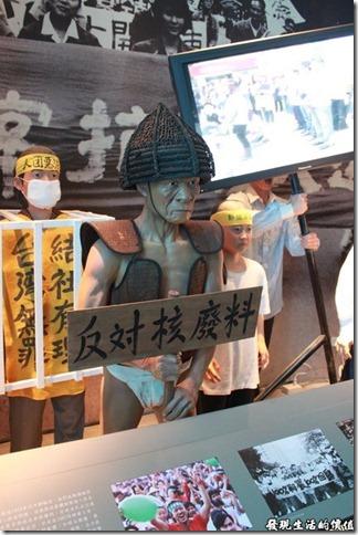 台南-國立台灣歷史博物館。還記得當時蘭嶼的達悟族人穿著傳統服裝反核的場景。