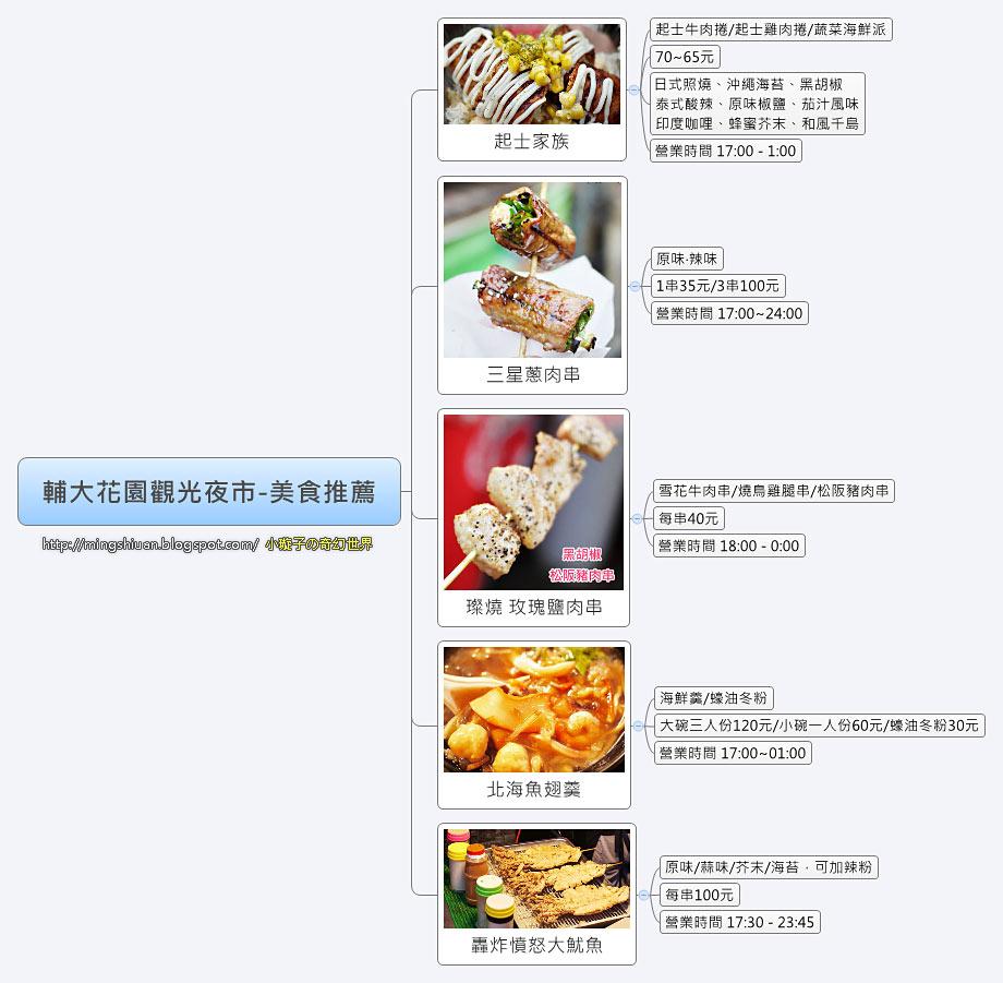 20130517_22.jpg