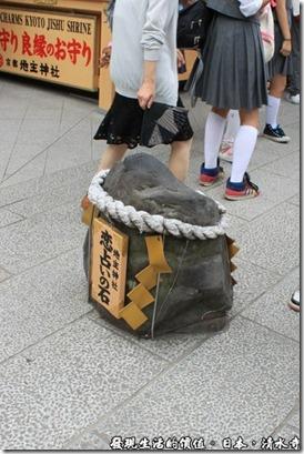 日本京都府-清水寺,戀愛石,個人感覺兩塊石頭相距大約有十公尺吧!據說未婚男女閉上眼睛從一塊石頭走到第二塊石頭,就表示戀愛可以心想事成,如果需要旁人從旁指導才能走到第二塊石頭,表示需要貴人相助才可達成戀愛的願望。