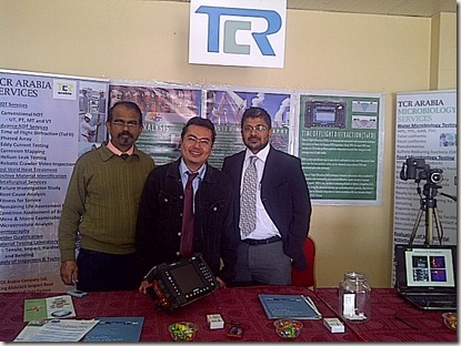 IMG-20111130-00118