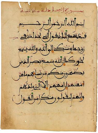 Morgan name script for Film maghribi chambra 13