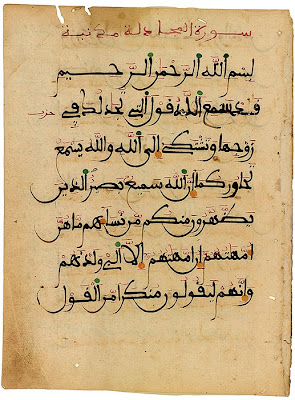 "Folio from a Maghribi Qur˒an Leaf from a Qur˒an, in Arabic. Morocco, twelfth–fourteenth centuries. On paper. Qur˒ans produced in the Maghrib (northwestern Africa and Spain) were written in a distinct script—Maghribi—named after the area where it was used. This example, from Morocco, is written in a dark brown ink. Voweling and the sura title are in mauve, yellow dots indicate diacriticals, and green dots appear only above initial alifs (a's). The text is the beginning of sura 58 (al-Mujādila, or ""She Who Pleaded""). An early paper example, it is in a vertical format and dates from the twelfth to fourteenth centuries."