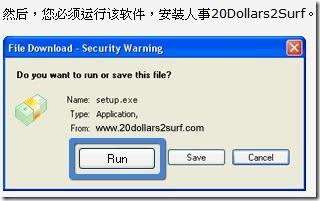 20dollars2surf-run-cashbar